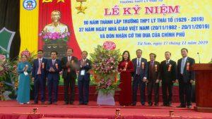 Trường THPT Lý Thái Tổ kỷ niệm 90 năm thành lập